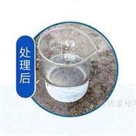 龙裕环保核酸检测废水处理设备达标