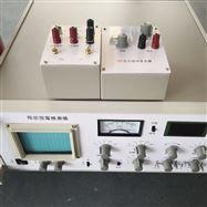 扬州开关柜局部放电测试仪DMH2550