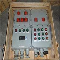 BXMD-交流热继风机防爆配电箱