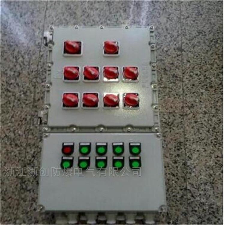 化工厂铝合金防爆配电箱
