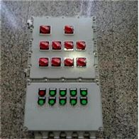 BXMD-化工厂铝合金防爆配电箱