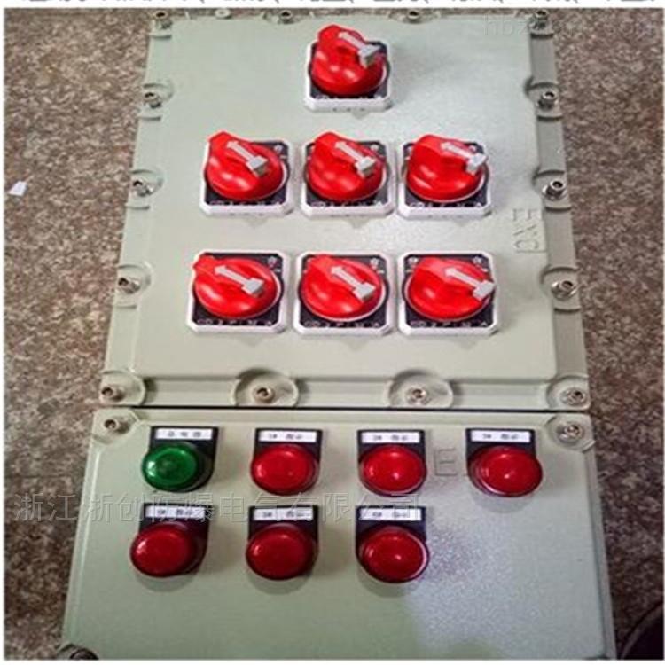 风机电磁保护防爆照明配电箱