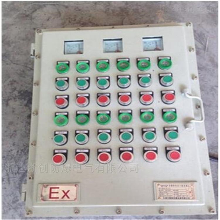 壁挂式防爆照明动力配电箱