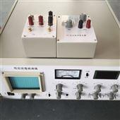 多功能便携开关柜局部放电测试仪