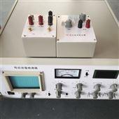 便携变压器开关柜局部放电测试仪