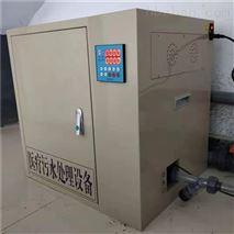 实验室污水处理设备环保企业