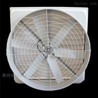 工厂车间玻璃钢负压风机通风降温