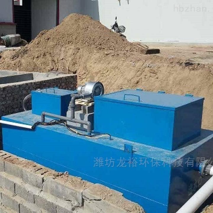 洗涤厂/洗衣房小型污水处理设备厂家