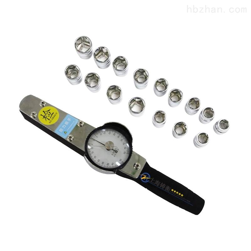 指针式扭矩扳手图片