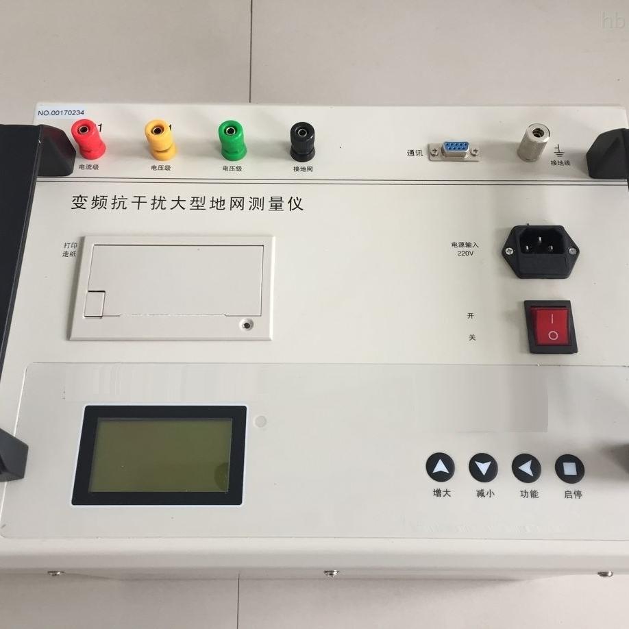 便携式大地网接地阻抗测试仪