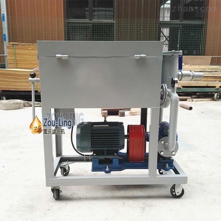 BK-100Z板框过滤设备 可滤杂质可加油注油
