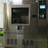 GT-SC-512砂尘试验箱厂家供应现货