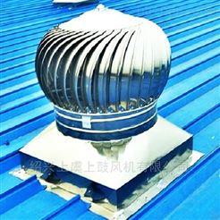 WWP-680mm-4500m³/hWWP-27無動力屋頂風機 不銹鋼渦輪通風球