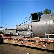 hz-113环振厂家废气脱硫塔 批发定制设备