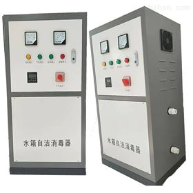 SII-10HB外置式水箱臭氧消毒器