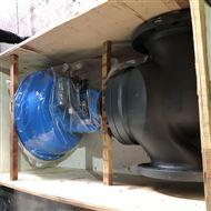 ZXXM-16K大流量精细控制型调节阀