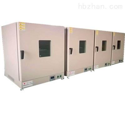 DHG-9240A上海240L恒溫鼓風干燥箱