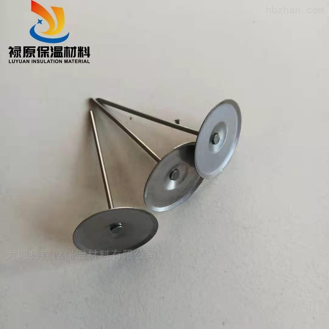 空调风管焊钉 多孔保温钉的使用方法