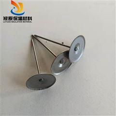 定做空调风管焊钉 多孔保温钉的使用方法