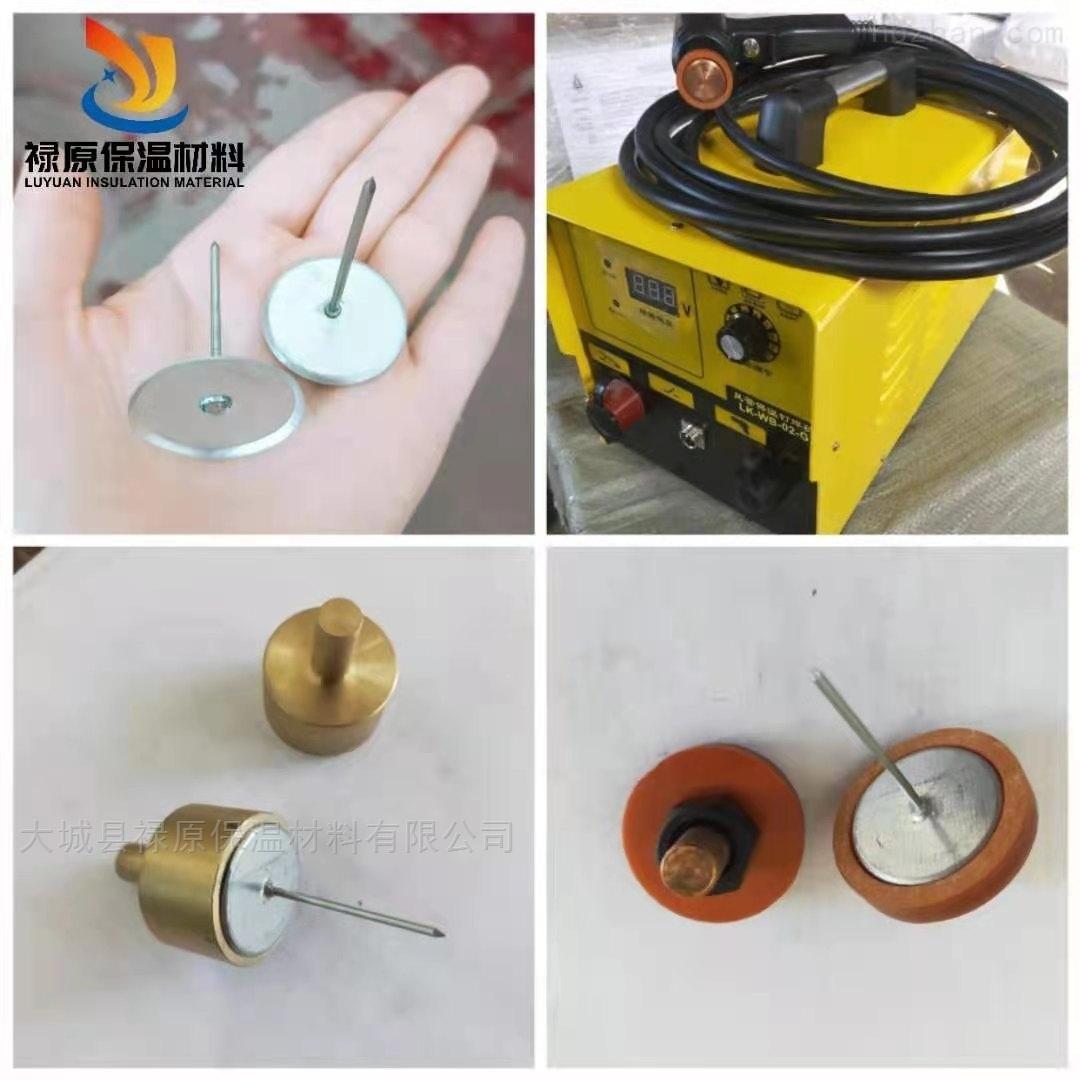 供应空调风管保温钉镀锌焊钉禄原制造