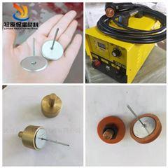 规格定制供应空调风管保温钉镀锌焊钉禄原制造