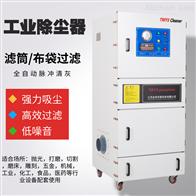 FMCJC-55005.5KW防爆柜式除尘器