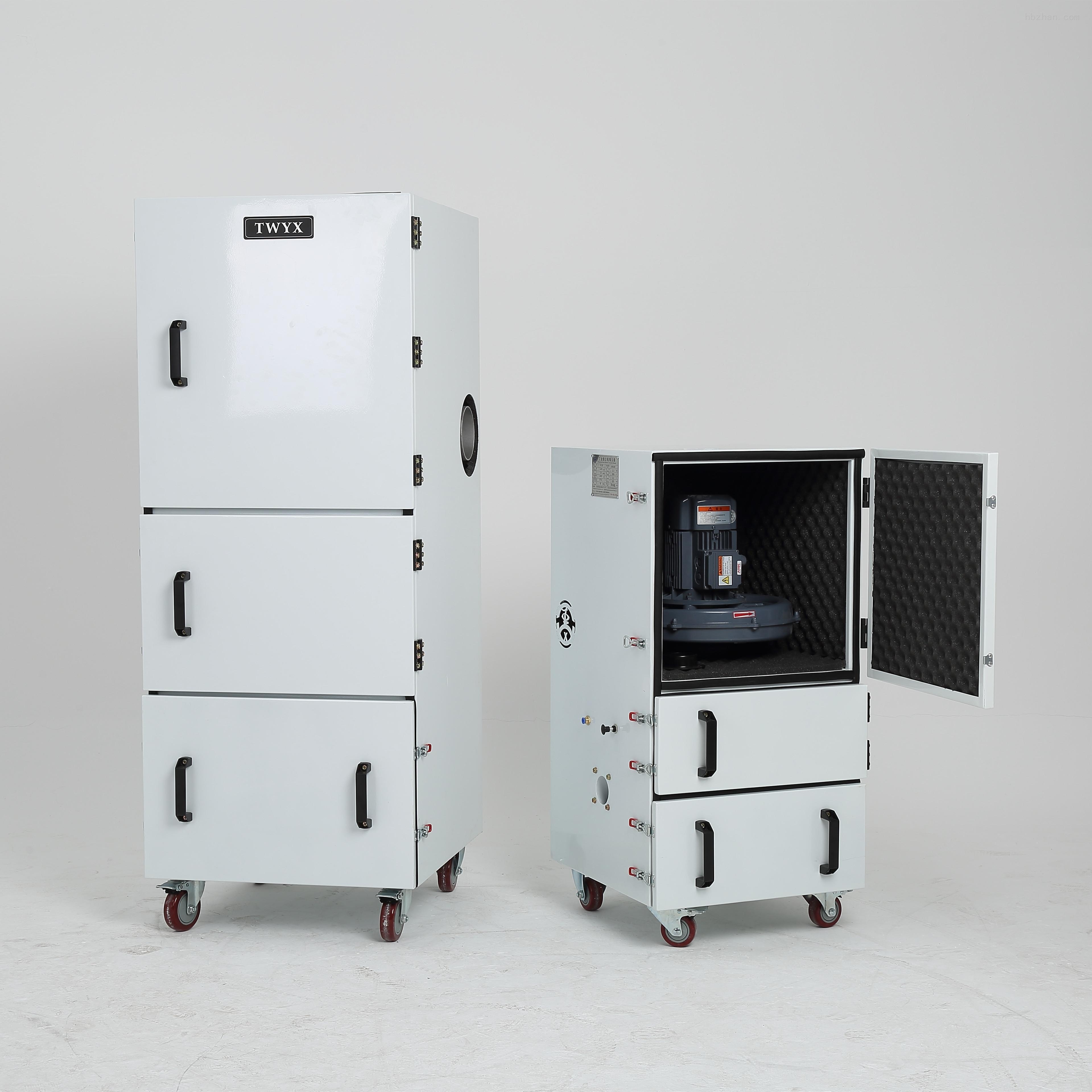 电路板雕铣粉尘柜式集尘机