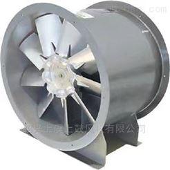 DZ-5-0.75kW-380vDZ机翼型轴流风机/岗位式通风机/可防腐防爆