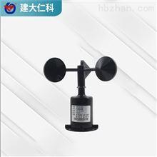 RS-FSJT-N01建大仁科风速风向传感器变送器风速三杯厂家