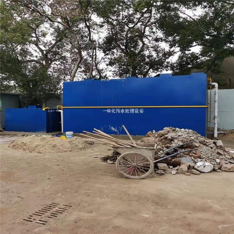 地埋一体化新农村建设污水处理设备