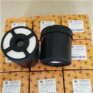 32/925164 JCB杰西博空气滤芯质量达标