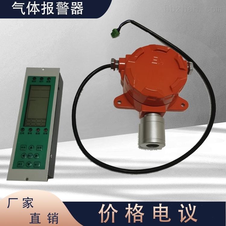 在线式氨气体浓度检测仪