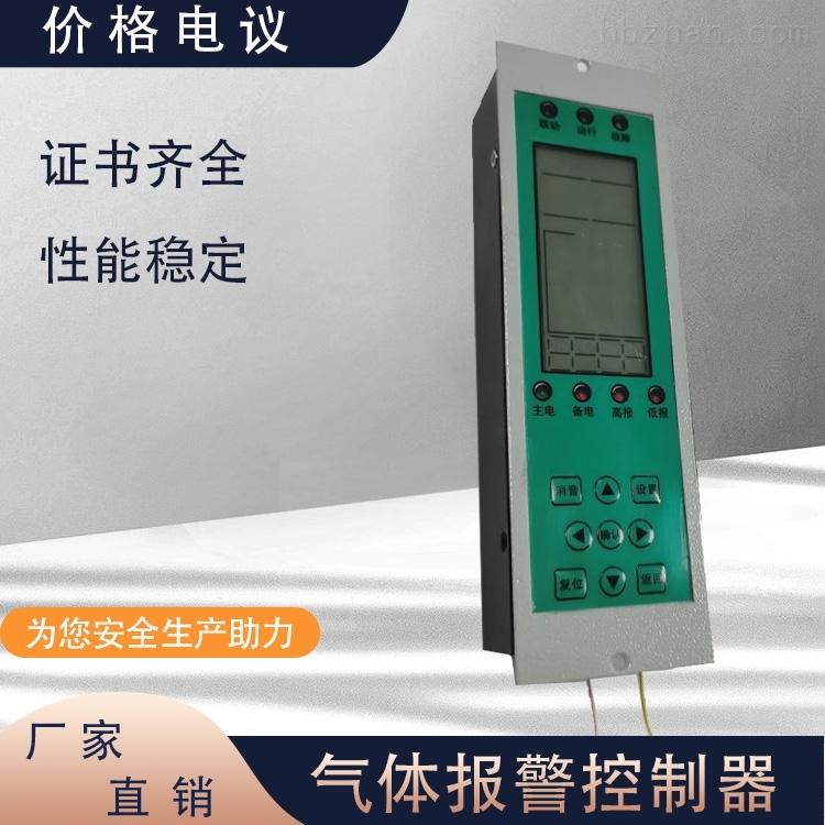 在线式酒厂用酒精气体泄露检测仪