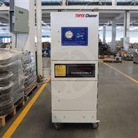 JC-5500工业布袋集尘器