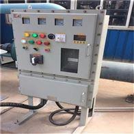 BXK-2.2KW水泵防爆控制箱