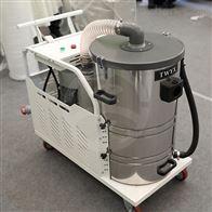 移动式吸尘器