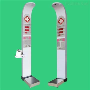 HW-900B测血压身高体重健康管理一体机