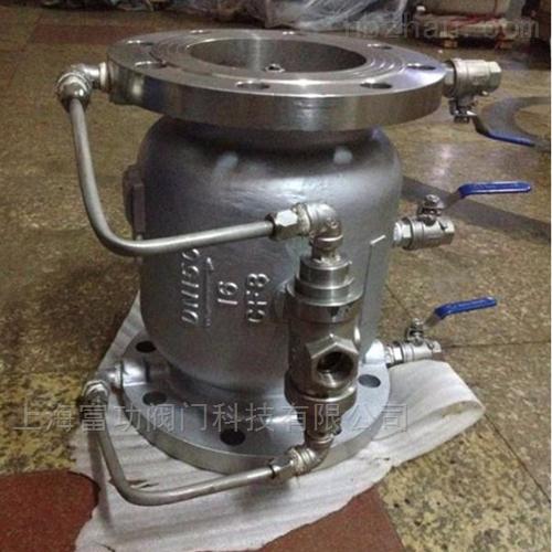 LHS743X-16P不锈钢低阻力倒流防止器