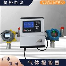 甲烷泄漏报警器ZCT-100-FX