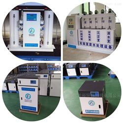 龙裕环保株洲小型门诊污水消毒设备