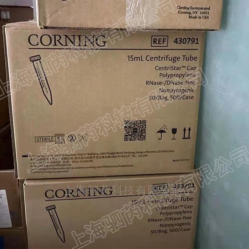 康宁Corning 15ml离心管50支/包