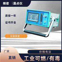 手持式精密型氧气露点仪