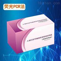 转基因品系棉花MON15985 LAMP试剂盒