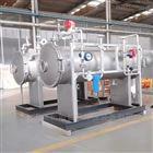 5kg卧式臭氧发生器_水处理设备