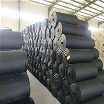 保温材料橡塑制品