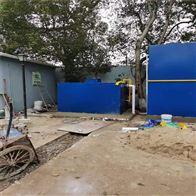 50噸一天農村污水一體化處理設備