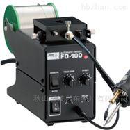 日本goot自动焊锡机FD-100
