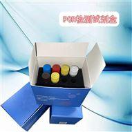 巴西果仁源性成分探针法PCR荧光定量试剂盒