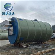 一体化预制污水装置