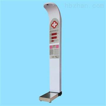 HW-900Y成人身高体重测量仪